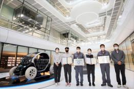 20201125 Hankook Technodome receives safety management certification 2