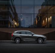 265698 XC60 Inscription expression in Pine Grey