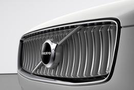 248316 The New Volvo XC90 Inscription T8 Twin Engine in Birch Light Metallic