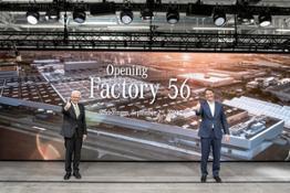 factory5616