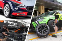 20210304 Hankook is the exclusive tyre partner to European TCR series 01