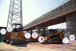 Immagine comunicato stampa CGTE-LoJack final