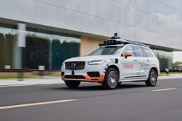 280684 Volvo Cars teams up with world s leading mobility technology platform DiDi