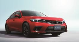 336505 All-New Civic e HEV