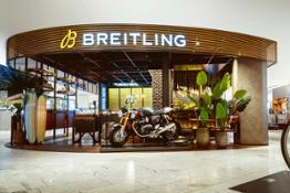 01 Breitling x Triumph Breitling Boutique Jelmoli