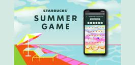 SBX20210719-Summer-Game-FeatureHorizontal-1