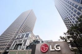 LG-Twin-Towers-2