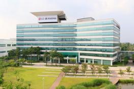LG-Magna-e-Powertrain-HQ