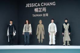 1. Redress Design Award 2021 First Prize winner with Timberland Jessica Chang Taiwan full collection