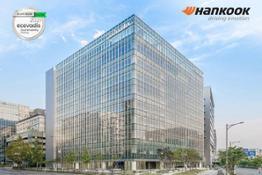 csm 20211006 Hankook Tire ranks in top 1 percent of EcoVadis CSR assessment 2c88a5e0f3