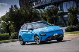 Nuova Hyundai KONA Electric  4