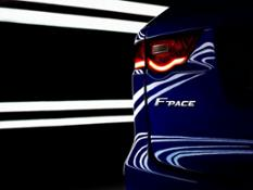 Jaguar F Pace Badge