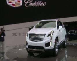 The Cadillac Stand
