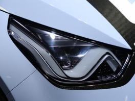 Footage Hyundai RM16 Concept