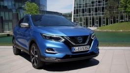 New Nissan Qashqai Static B Roll Vivid Blue