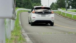 New Nissan LEAF B-roll, Tochigi