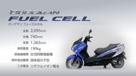 burgman fuel cell movie