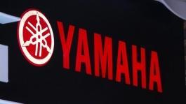 EICMA 2017 Yamaha footage
