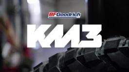 BFG KM3