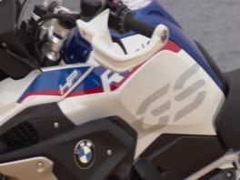 BMW R 1250 GS  - Clip WEB