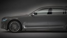 The new BMW 7 Series. Studio Clip