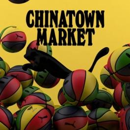 19SS xSP SELECT Chinatown-Market APAC-Video 3D-Animation-Basketball 00002